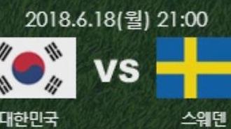 [월드컵][오소은의 포스트잇LIVE] 우승후보 독일 잡은 멕시코, 한국은 어떻게?