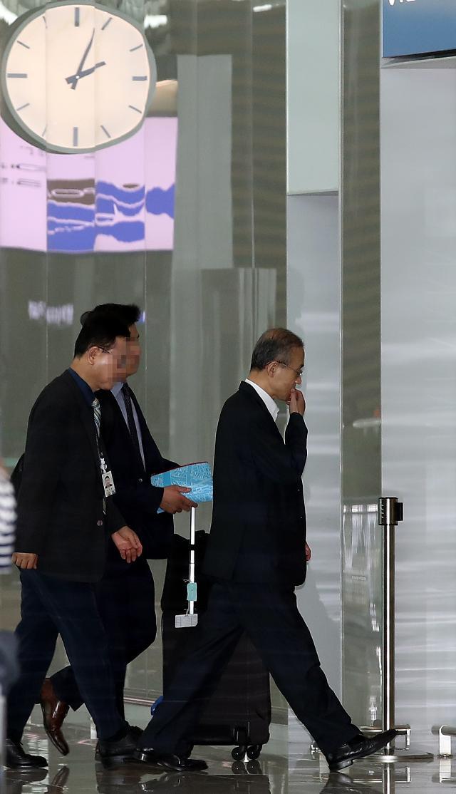 韩国外交部次官林圣男访美 就朝美会谈后续进行协商