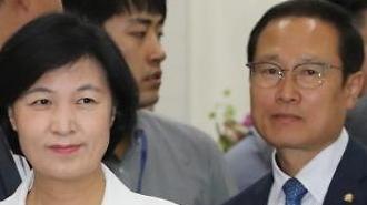 민주당, 전당대회 '8월25일·올림픽 체조경기장'서 개최