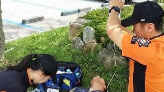 소방관 폭행 뿌리 뽑는다…김광수 '구조·구급활동 현장안전 보장법' 발의