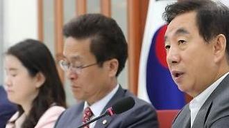 김성태 오늘부로 한국당 중앙당 해체 돌입