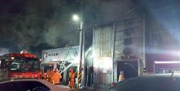 .Three killed and 30 others injured in arson attack on live music cafe.