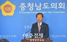 유익환 충남도의회 의장 지난 4년 간 도민 대변자로 자리매김