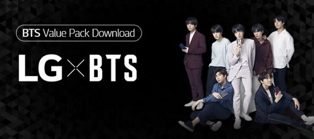 LG drops BTS themes for G7 ThinQ smartphone