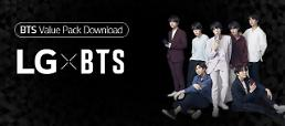 .LG drops BTS themes for G7 ThinQ smartphone.