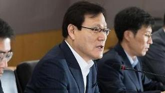 최종구, 공급실적 위주 서민금융 대변혁 예고