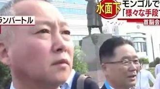 """中 언론 """"北∙日 관계자 첫 접촉, 부정적이었다"""""""