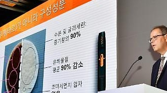 전자담배 경고그림 확정後…정부VS업계 '갈등 증폭'