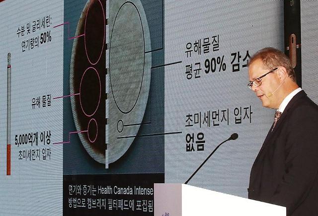 Philip Morris challenges S. Korean probe into heat-not-burn cigarettes