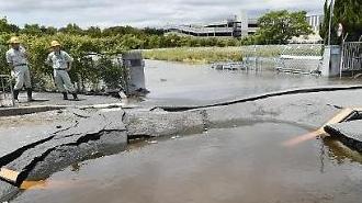 [포토] 日本지진 구멍난 도로