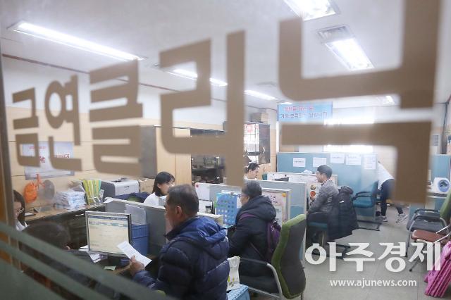 """김승희 """"수백억 투자에도 보건소 금연성공률 37.1% 머물러"""""""