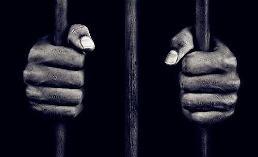 .韩国或年底正式废除死刑.