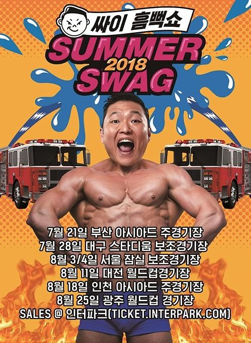 Psy's summer concert tour tickets sold out in less than one hour
