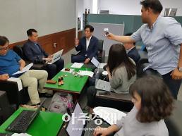대전시장 허태정 당선인 '시민의 정부' 인수위 공식 출범