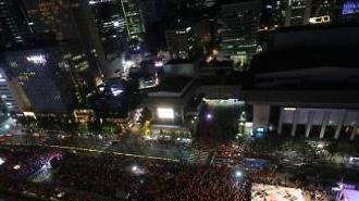 [포토] 광화문 광장에 펼쳐진 초대형 태극기