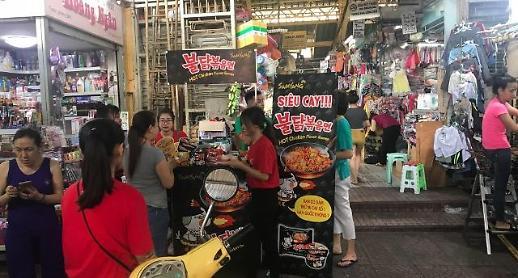 [뷰] 베트남 시장에 '라면' 한류 열풍
