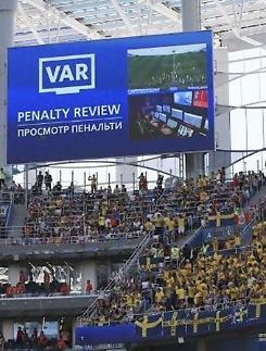 [월드컵] 첫 도입된 비디오판독...한국도 VAR 악몽 못 피했다