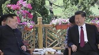 김정은, 빠르면 오늘 방중…시진핑과 포스트 북미회담 논의