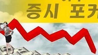 [아주증시포커스] 종목 갈아탄 국민연금, 화학·엔터 사고 IT 팔았다