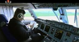 .朝鲜高丽航空JS251号航班平壤出发前往北京.