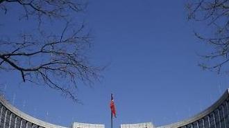 괜찮다 계속 시장 다독이는 중국 인민은행