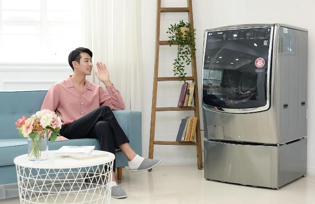 LG introduces smart washing machine armed with artificial intelligence