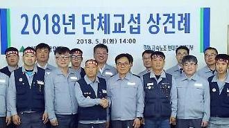 현대중공업 노조 파업 나서나… 20일 중노위 쟁의조정 신청