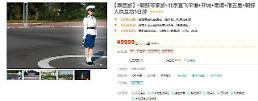 .重启赴朝旅游 边境工厂复工 中方疑解除对朝制裁.
