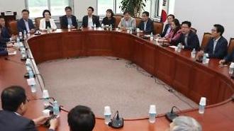 한국당 초선 32명 김성태 중앙당 해체 발표, 상당히 유감