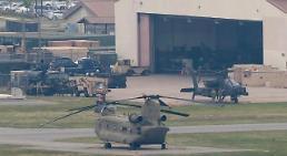 .平泽驻韩美军基地一片繁忙.