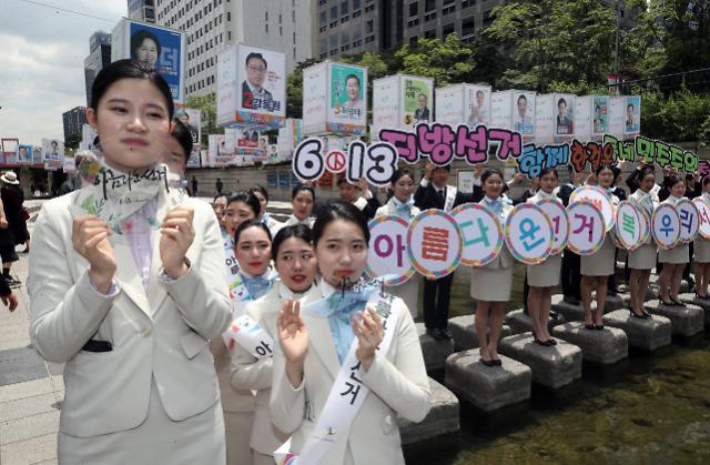 投票率连创新高 韩国年轻人的政治意识开始苏醒了吗?