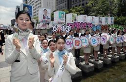 .投票率连创新高 韩国年轻人的政治意识开始苏醒了吗?.