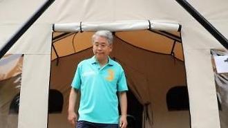 [포토] 바른미래당 텐트당사?