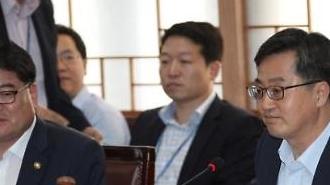 김동연 부총리, 공공기관 관리체계 혁신해야…채용비리, 기관평가에 반영