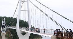 .韩国最长步行桥对外开放.