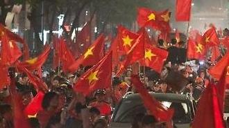 (월드컵) 한국은 제2의 고향 한국팀 응원하는 베트남 교민들