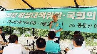 바른미래, 원내대표 선관위원장에 이혜훈…25일 선출