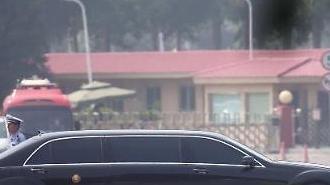 [포토] 김정은 또 중국 방문