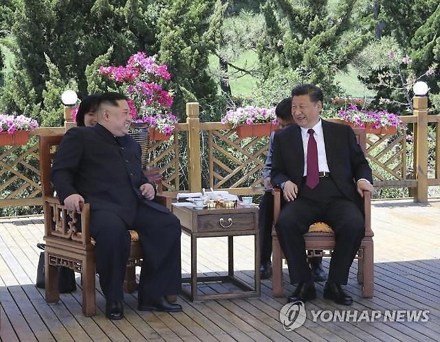N. Korean leader in Beijing for apparent talks with Chinese leader
