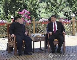 .N. Korean leader in Beijing for apparent talks with Chinese leader.