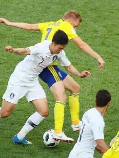 [월드컵]  심리 전문가 기용한 스웨덴·멕시코 이유있는 월드컵 돌풍