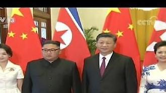 김정은, 리설주와 함께 시진핑 부부 만나…中 CCTV 보도(속보)