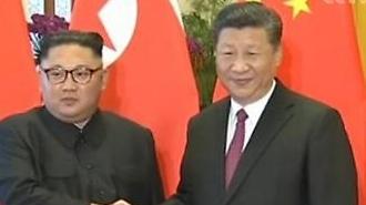 北 김정은 만난 시진핑 북한에 대한 지지 변함없을 것