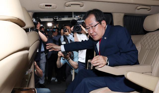 洪准杓向律师会提交律师事务所开业申报书