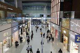 Conglomerate owners banned from using duty-free passages at airports