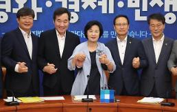 .韩国52小时工作制将设半年过渡期.