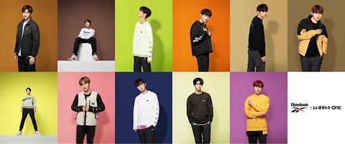 Wanna One成为锐步亚洲区代言人