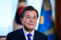 .文在寅:南北和平体制应发展为东北亚多边安全合作体制.