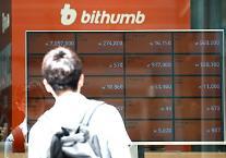 仮想通貨10日ぶりに再びハッキング事故・・・Bithumb、コイン350億盗難