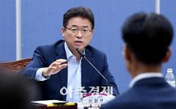 이철우 경북도지사 당선인, 6대 주요공약 현장 토론회 개최